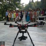 Свадьба в Санатории Отрадное